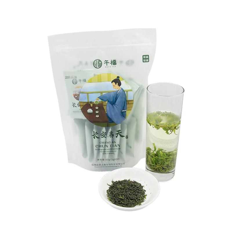 长安春天绿茶